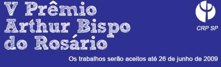 V Prêmio Arthur Bispo do Rosário